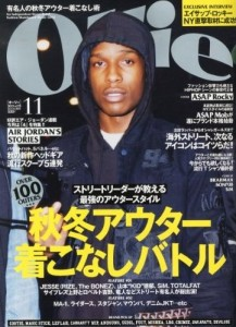 Ollie Magazine 11