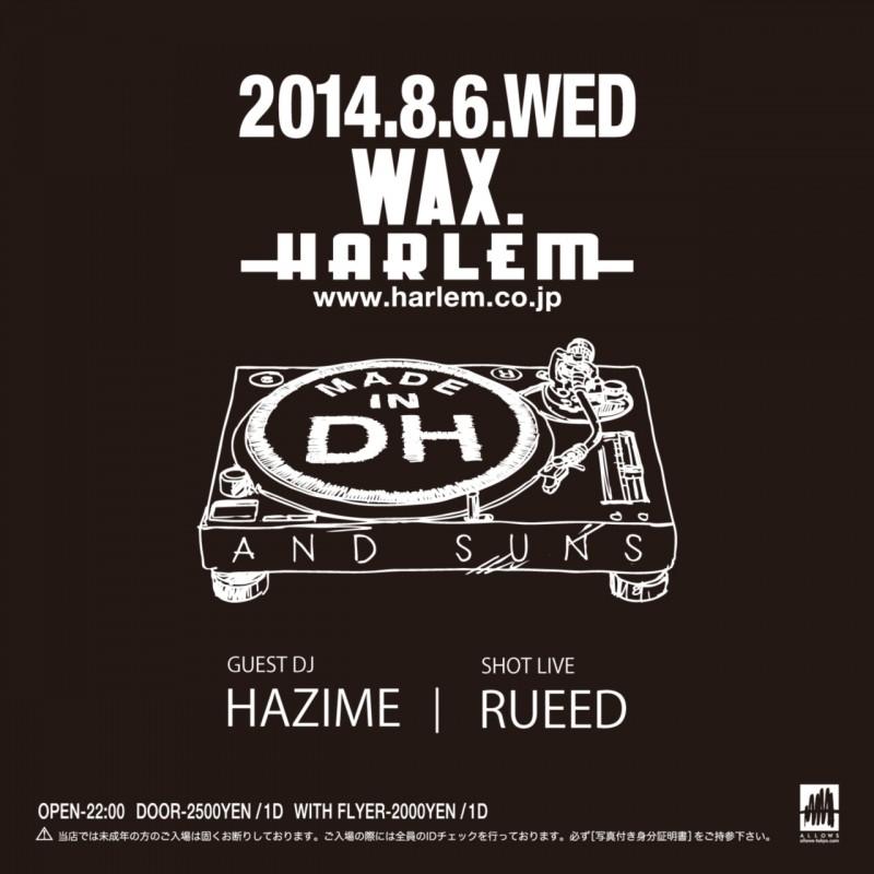 wax8.6###
