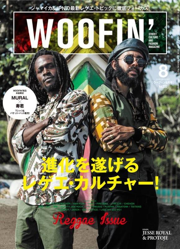 WOOFIN8